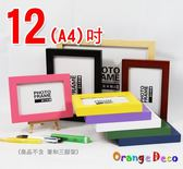 壁貼【橘果設計】 12吋 Loviisa 芬蘭實木相框 適合A4照片 獎狀裱框 多色可選 相框牆 照片木質相框