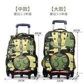 艾朵朵兒童小學生拉桿書包男生1-3-6年級男孩背拉兩用包