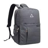 時尚款 抽屜式多功能背包 USB充電相機包 旅行包 雙肩包 手提包 單肩包 槍包 單眼1707#275