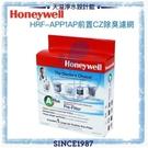 【Honeywell原廠濾網】HRF-A...