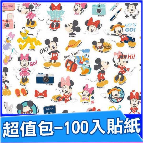 迪士尼 顆粒貼 100入 貼紙 米奇 米妮 史迪奇 維尼 小美人魚 玩具總動員 三眼怪 胡迪 奇奇蒂蒂