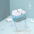 尿布台嬰兒護理台洗澡台新生兒寶寶換尿布按摩撫觸台可摺疊 1995生活雜貨NMS
