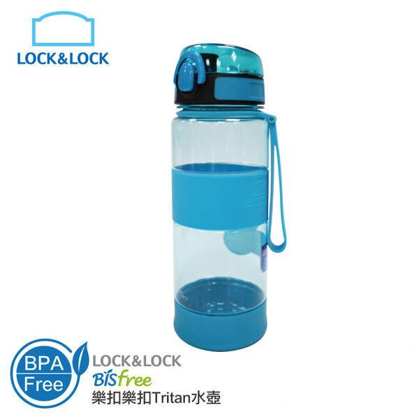 樂扣樂扣優質矽膠提帶水壺700ml(薄荷)
