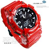CASIO卡西歐AQ-S810WC-4A太陽能 黑面 紅色橡膠 鬧鈴 計時碼表 日期 世界時間 52mm AQ-S810WC-4AVDF 雙顯錶