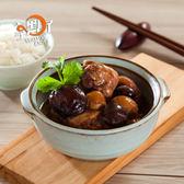 醬燒香菇栗子雞260g/包