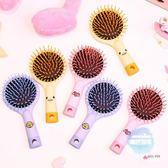 氣墊梳 韓國可愛防靜電美髮氣囊梳按摩梳女氣墊捲髮梳卡通帶鏡子按摩梳子 4色