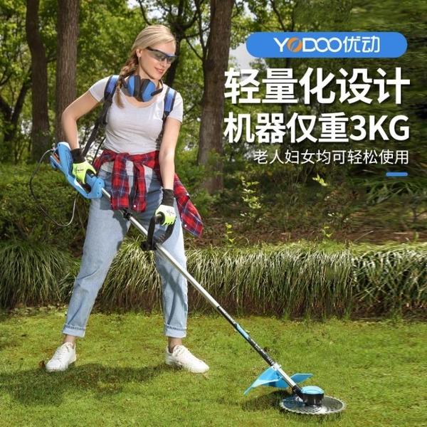 割草機 無刷電動割草機背負多功能家用打草機草坪機園林充電式除草機【八折搶購】