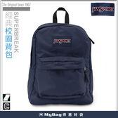 JANSPORT 後背包 43501-003 深藍 經典校園背包系列 MyBag得意時袋