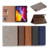 蘋果 iPad Pro 11 2020 復古書本平板套 平板皮套 插卡 支架 平板保護套