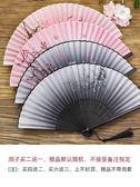 扇子折扇中國風古風女日式小復古布夏季和風跳舞舞蹈折疊古典古裝 百姓公館