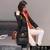 羽絨外套棉襖女新款棉衣女中長款冬天外套女加厚羽絨棉服女裝11-12【快速出货】