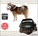L號 皮革 寵物胸背 中大型犬 帶鎖釦胸背帶 狗胸背 胸背帶 狗拉繩 溜狗繩 狗背帶 寵物外出用品