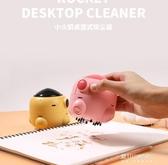 桌面吸塵器-桌面吸塵器學生迷你橡皮擦屑鉛筆屑清潔器書桌小型便攜自動usb充電 東川崎町