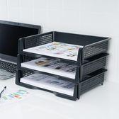 辦公桌收納 日本進口桌面多層文件收納盒A4文件收納架辦公用品整理盒【中秋節禮物好康八折】