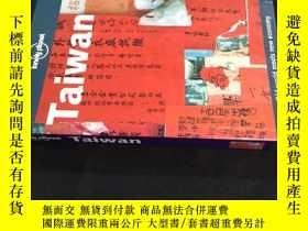 二手書博民逛書店Taiwan罕見Old world meets new econ