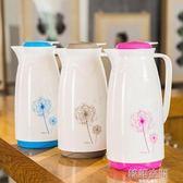 保溫水壺保溫瓶家用熱水壺杯大容量曖壺玻璃真空內膽開水瓶保溫壺 韓語空間