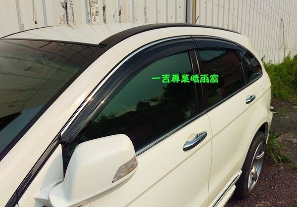 【一吉】CRV 三代 鍍鉻飾條.原廠款 (含卡扣)  晴雨窗 台灣製造/ crv3晴雨窗 CRV3代晴雨窗 CRV晴雨窗