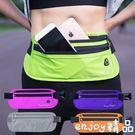 新年鉅惠 跑步運動腰包男女士防盜隱形防水貼身迷你薄款多功能手機包小包
