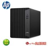 ▲加碼好禮送▼ HP ProDesk 600G6 MT 2N5Q4PA 直立式商用電腦 ( i7-10700/8GB/256G SSD+1TB/W10專業)