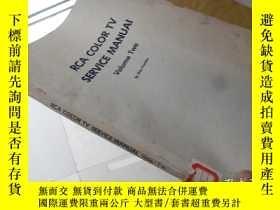 二手書博民逛書店RCA罕見Color TV Service Manual Vol