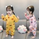 女童睡衣春秋季1純棉2長袖3歲4兒童家居服秋冬女寶寶連體睡衣小童