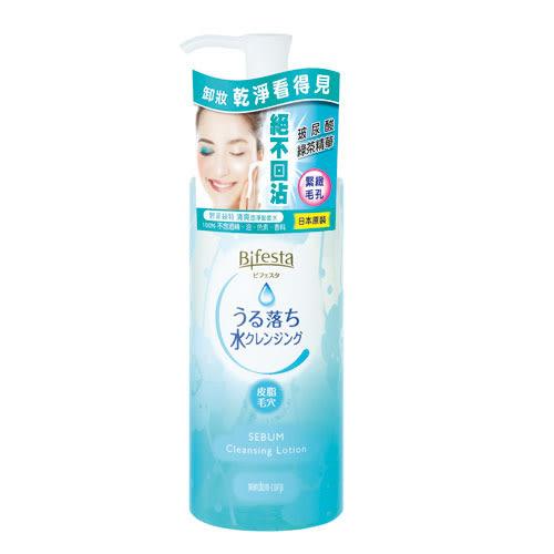 Bifesta碧菲絲特溫和即淨卸妝水-清爽型300ml【愛買】