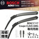 BOSCH BENZ 12年~15年 C117 CLA45 AMG COUPE 歐規專用雨刷 免運 贈潑水劑 24 19吋