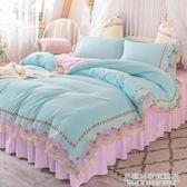 少女心網紅ins公主風蕾絲被套1.8米床裙床罩全棉純棉床上四件套 名購居家