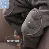 嬰兒褲寶寶褲子春秋1—2—3歲男女寶寶外出裝兩用檔嬰兒學步護膝長褲子99免運 二度