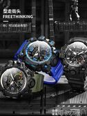 電子錶男特種兵戰術軍人男士潮流機械多功能運動防水戶外學生手錶 可卡衣櫃