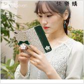 三星s7edge手機殼S9硅膠edge S翻蓋皮套Note8
