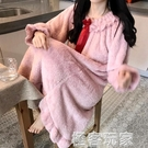 秋冬新款慵懶風甜美一字領法蘭絨寬鬆中長款長袖家居服睡裙女 米希美衣