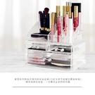 【組合販售】壓克力 化妝品收納盒 彩妝化...