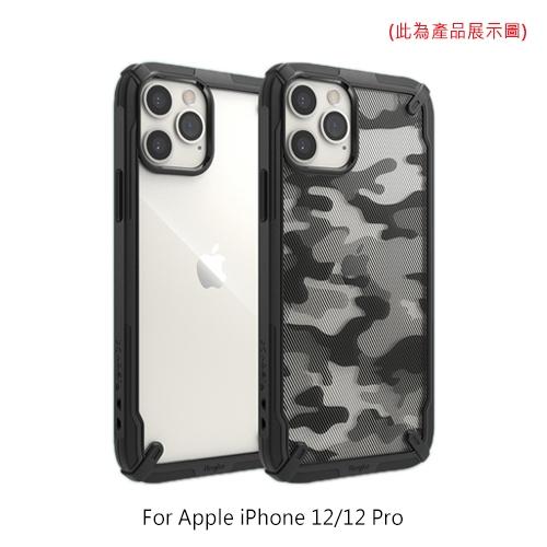 Apple iPhone 12/12 Pro Fusion-X 防摔保護殼 吊繩孔 防摔 保護套