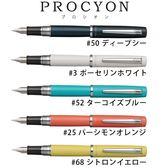 日本 白金 Platinum PROCYON 鋼筆 F/M 尖 最新技術 PNS-5000