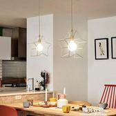 吊燈現代簡約北歐餐廳三頭創意個性飯廳宿舍裝飾兒童房鐵藝術燈具 NMS陽光好物