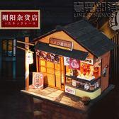 日式diy小屋手工別墅拼裝房子木質建筑玩具微縮模型男孩女生禮物