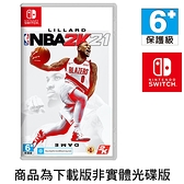 任天堂 NS SWITCH NBA 2K21 下載版