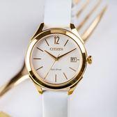 【公司貨5年延長保固】CITIZEN Eco-Drive 婉約設計光動能時尚腕錶 FE6148-10A 熱賣中!