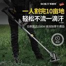 電動割草機小型家用充電式打草鋤草修剪神器鋰電多功能草坪除草機 夢幻小鎮