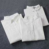 襯衫 加肥加大碼職業白襯衫女胖mm200斤百搭遮肚長袖寬鬆顯瘦韓版襯衣