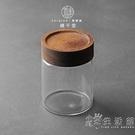穗千堂家用透明玻璃密封罐儲物罐木蓋茶葉罐防潮普洱花茶小號罐子 小時光生活館