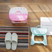 戶外用品 便攜摺疊板凳 釣魚 露營 野餐 椅子【ZOC019】收納女王
