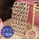 OPPO FindX2 Pro A72 A91 A31 Reno2Z Reno2 A9 A5 AX7 Pro R17 Pro 方形水晶滿鑽 水鑽殼 保護殼 貼鑽殼 水鑽保護殼