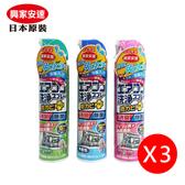 【興家安速】抗菌免水洗冷氣清洗劑(無香味+花香+森林) 3入組-各1