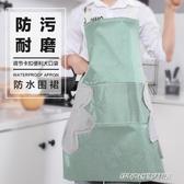 家用可擦手防水圍裙女時尚可愛圍腰 日式廚房大人做飯防油罩衣男(免運快出)