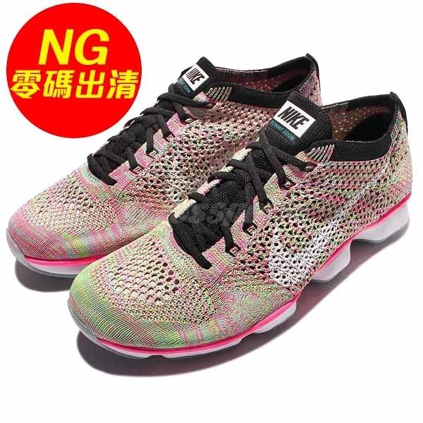 【US6-NG出清】Nike 訓練鞋 Wmns Flyknit Zoom Agility 右腳中底鞋底及LOGO發黃 彩色 運動鞋 女鞋【ACS】