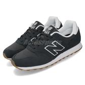 New Balance 復古慢跑鞋 NB 373 黑 白 膠底設計 運動鞋 男鞋 女鞋【PUMP306】 ML373MTDD