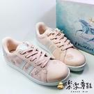 【樂樂童鞋】【台灣製現貨】冰雪奇緣親子休閒鞋-粉色 F034 - 現貨 台灣製 親子鞋 女童鞋 大童鞋