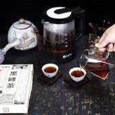 煮茶器黑茶普洱玻璃電熱水壺蒸茶壺 全自動保溫蒸汽電煮茶壺  igo 可然精品鞋櫃